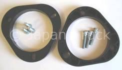 Проставки пластик 20 мм перед (Allex, Axio, Fielder, Runx, Spacio, Allion, Prius-20) РОССИЯ P7 - 38782