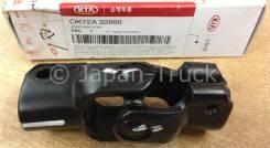 Рулевой кардан KIA / HYUNDAI 0K72A32860