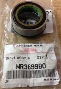 Втулка рулевой рейки MITSUBISHI MR369980