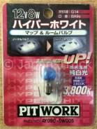 Лампа накаливания синяя 12V 8W 3800K PITWORK AY0900W005