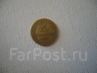 Продам или обменяю монету 2 коп.1957г.