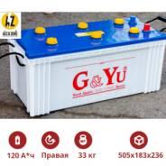G&Yu. 120 А.ч., правое крепление, производство Корея
