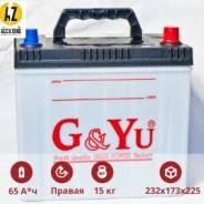 G&Yu. 65 А.ч., правое крепление, производство Корея