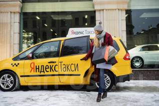 Водитель. Водитель такси. ЯндексТакси. Улица Русская 2к