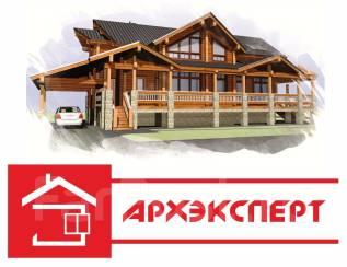 Архитектурный проект дома 150 руб/м кв! Срок исполнения от 15 дней!