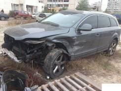 Audi Q7. CAS