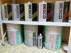 Оригинальное масло Isuzu / Besco.