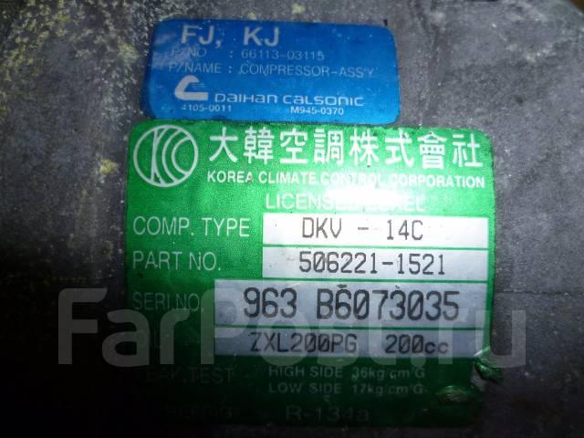 Компрессор кондиционера. SsangYong Korando SsangYong Musso Sports SsangYong Musso Ssang Yong Korando Двигатели: 602, 661, 920, 661920, 662, 662920, 66...