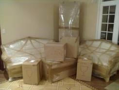 Контейнерные отправки домашних вещей из Владивостока .