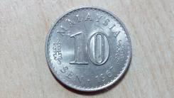Малайзия. 10 сен 1967 г. Состояние!