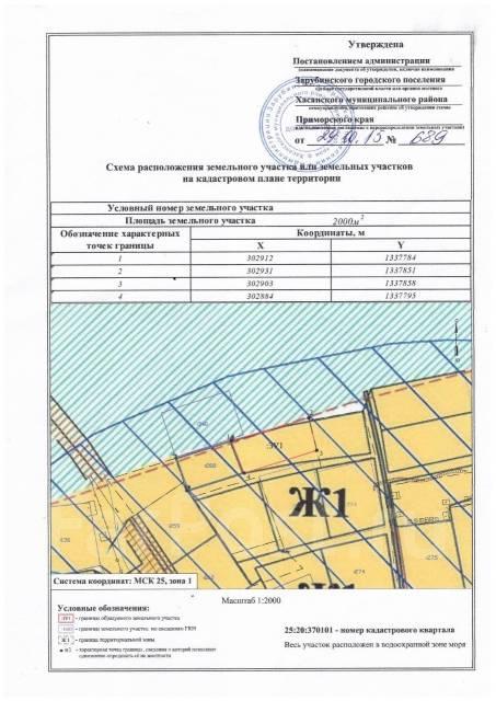 Земельный участок бухта Витязь Хасанского района. 2 000 кв.м., аренда, электричество, вода, от частного лица (собственник). Схема участка