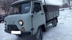 УАЗ 3303 Головастик. Продается УАЗ 3303, 2 700 куб. см., 1 250 кг.