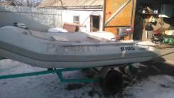 Brig. Год: 2004 год, длина 3,00м., двигатель подвесной, 2,00л.с., бензин