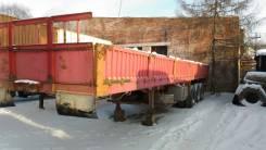 KAISHICHENG, 2012. Срочно Продам китайский бортовой полуприцеп 13 метровый Kaishicheng, 40 000 кг.