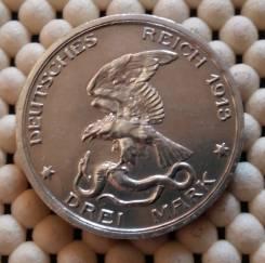 Германия (Пруссия) 3 марки 1913г. AU. Ag 900