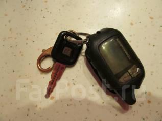 Найдены ключи с сигналкой