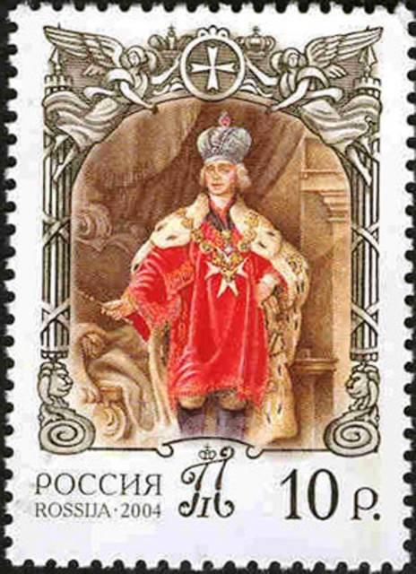 Марка России 2004г