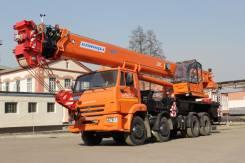 Клинцы КС-65719-1К. КС-65719-1К «Клинцы» на базе шасси КамАЗ-6540, 11 740 куб. см., 40 000 кг., 34 м. Под заказ
