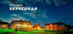 Бухта Витязь.