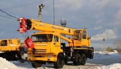 Галичанин КС-55713-5В-4. Автокран 25 тонн КС-55713-5В-4 Галичанин, 25 000 кг., 31 м.
