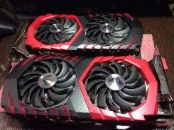 AMD Radeon RX 480. Под заказ