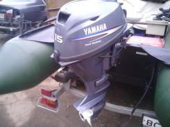 Yamaha. 14,00л.с., 4х тактный, бензин, нога S (381 мм), Год: 2009 год