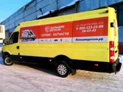 Iveco Daily. Продается , 3 000 куб. см., 23 места