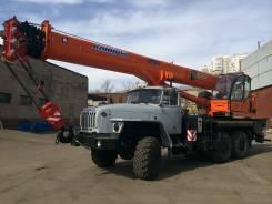 Клинцы КС-55713-3К-4. Автокран 25 тонн КС-55713-3К-4 Клинцы, 25 000 кг., 31 м.