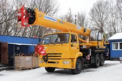 Клинцы КС-55713-1К-4. Автокран 25 тонн КС-55713-1К-4 Клинцы, 25 000 кг., 31 м.
