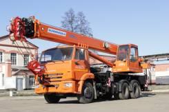 Клинцы КС-55713-1К-3. Автокран 25 тонн КС-55713-1К-3 Клинцы, 25 000 кг., 28 м.