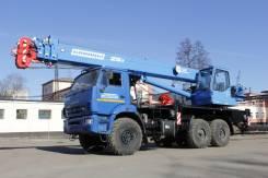 Клинцы КС-55713-5К-3. Автокран 25 тонн КС-55713-5К-3 Клинцы, 25 000 кг., 28 м.