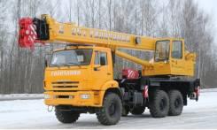 Галичанин КС-55713-5В. Автокран 25 тонн КС-55713-5В Галичанин, 25 000 кг., 28 м.
