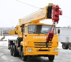 Галичанин КС-55713-1В. Автокран 25 тонн КС-55713-1В Галичанин, 25 000 кг., 28 м.