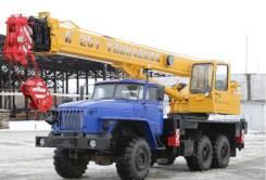Галичанин КС-55713-3В. Автокран 25 тонн КС-55713-3В Галичанин, 25 000кг., 28м.