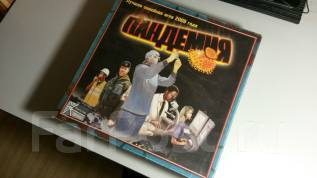 Настольная игра Пандемия, первое издание