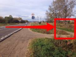 Продам участок вдоль шоссе в Арсеньеве. 1 500 кв.м., аренда, электричество, от агентства недвижимости (посредник)