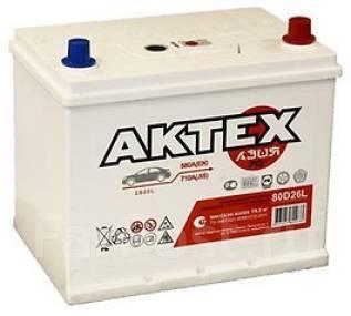 Aktex. 70 А.ч., производство Россия