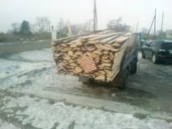 Породам дрова горбыль уголь. Под заказ