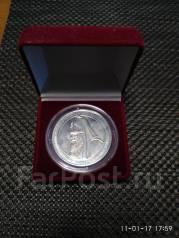 Продаются церковные награды (оригинальные медали, памятные знаки)