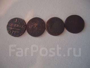 Продам или обменяю монеты копейка Павел1 1797.1799.1800.1801г.