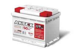Aktex. 50 А.ч., производство Россия