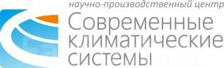 """Монтажник вентиляции. Монтажник систем вентиляции во Владивостоке. ООО """"Вентстрой"""""""