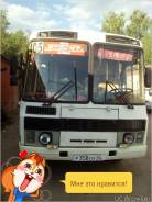 ПАЗ 32054. Автобус паз, 4 670 куб. см., 23 места