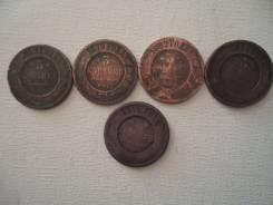 Продам или обменяю монеты 3 копейки 1879.1879.1882.1899.1915.