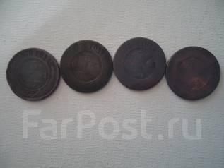 Продам или обменяю монеты 5 копеек 1870.1876.1880.1881г.