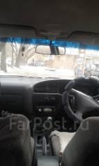 Toyota Camry. механика, 4wd, 2.0 (135 л.с.), бензин, 300 000 тыс. км
