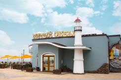 """Свежие морепродукты из аквариума в ресторане """"Пятый океан"""""""