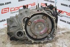 Автоматическая коробка переключения передач. Mitsubishi Dion, CR5W Mitsubishi Lancer, CS5W