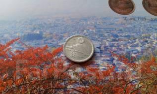 Япония. 1 сен 1943 года. Хирохито (Сёва).