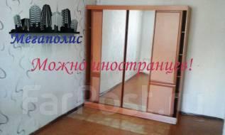 2-комнатная, улица Ватутина 20. 64, 71 микрорайоны, агентство, 50 кв.м.